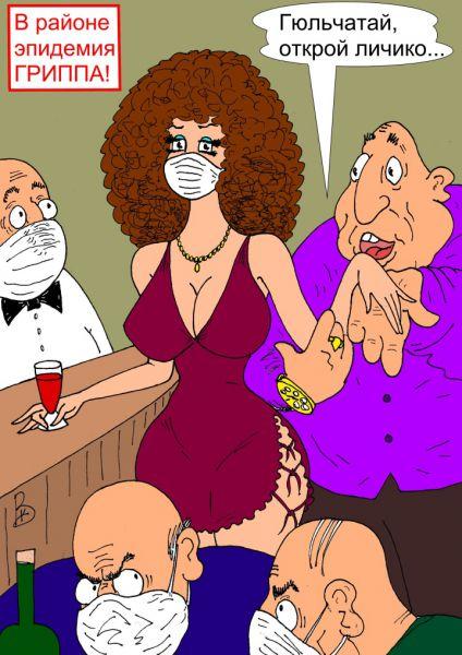 Карикатура: Опасное предложение, Валерий Каненков