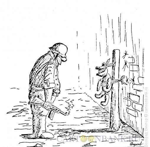 Карикатура: Военный преступник, Богорад Виктор