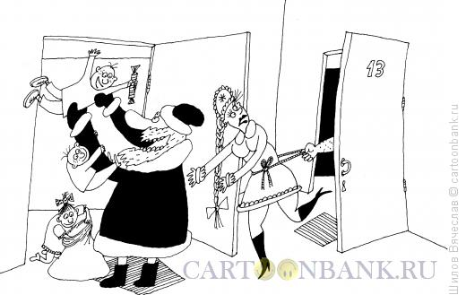 Карикатура: Дед Мороз и Снегурочка, Шилов Вячеслав