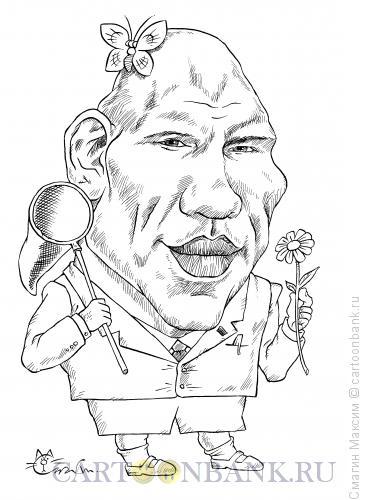 Карикатура: Николай Валуев, Смагин Максим