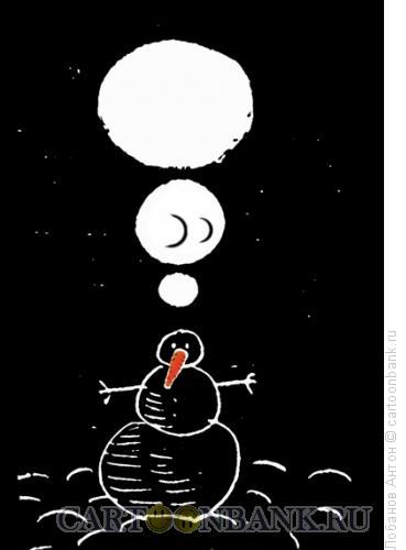 Карикатура: Снеговик, Лобанов Антон