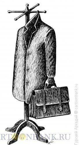 Карикатура: вешалка с пальто, Гурский Аркадий