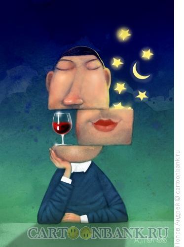 Карикатура: Вино и звезды, Попов Андрей