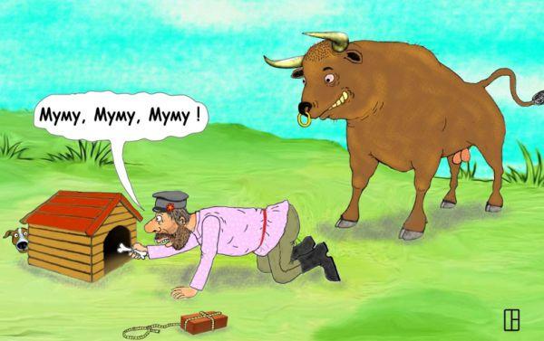 Карикатура: Муму, Олег Тамбовцев