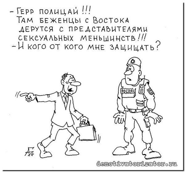 Карикатура: Кого от кого?, Злой ЗаМКАДыш