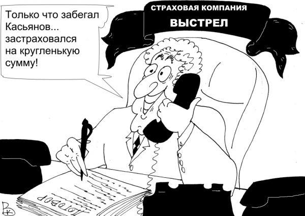 Карикатура: Реакция, Валерий Каненков