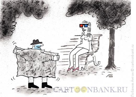 Карикатура: Случай в парке, Лобанов Антон