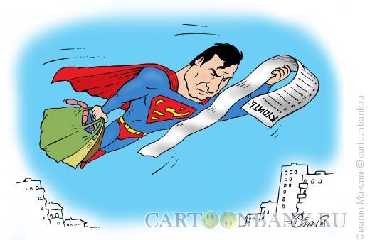 Карикатура: Суперполет по магазинам, Смагин Максим