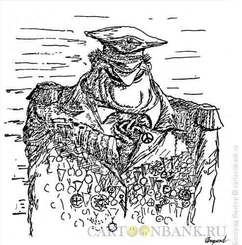 Карикатура: Тайный пацифист, Богорад Виктор