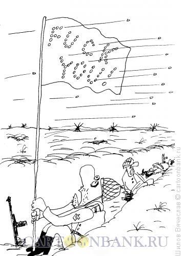 Карикатура: Фак ю, Шилов Вячеслав