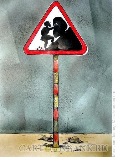 Карикатура: Осторожно, Сизиф!, Мельник Леонид