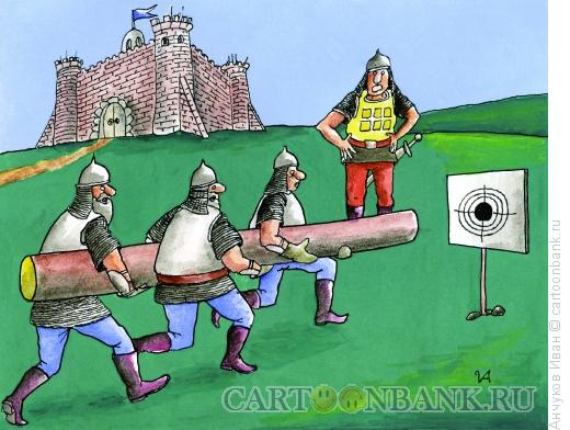 Карикатура: военные учения, Анчуков Иван