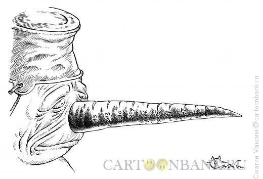 Карикатура: Зарубки, Смагин Максим