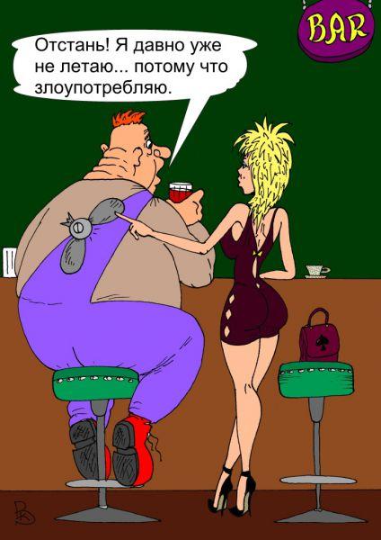 Карикатура: Карлсон, который живёт в подвале., Валерий Каненков