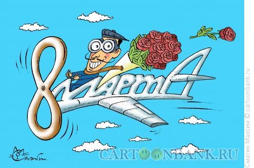 Карикатура: Праздничный самолет, Смагин Максим