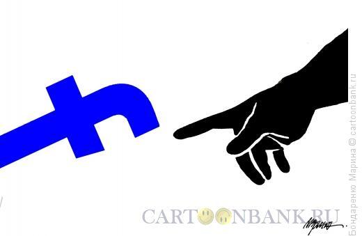 Карикатура: Фейсбук и Сотворение Мира, Бондаренко Марина