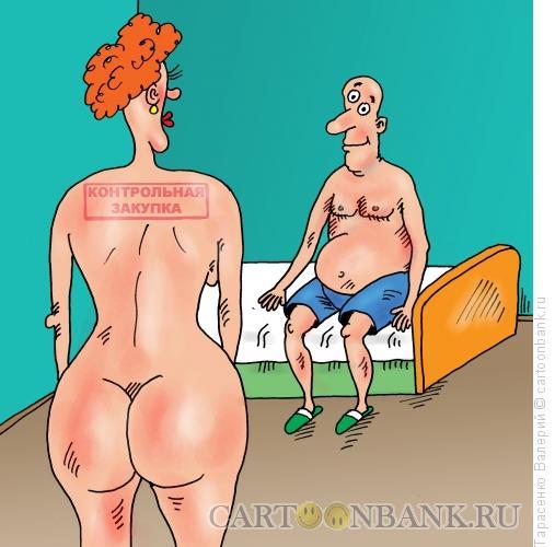 Карикатура: Контрольная закупка, Тарасенко Валерий
