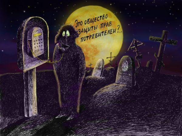 Карикатура: звонок, Алла Сердюкова