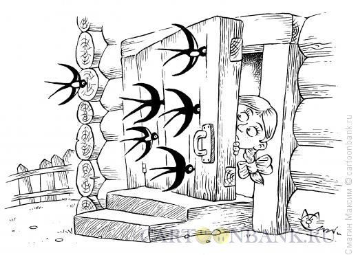 Карикатура: Ласточки атакуют, Смагин Максим