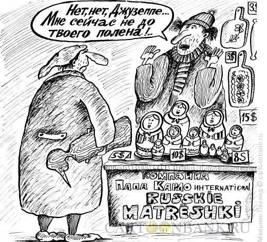 Карикатура: Прощай, сказка!.., Мельник Леонид