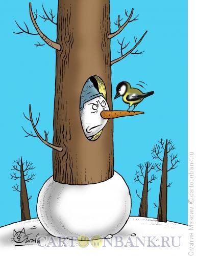 Карикатура: Прятки, Смагин Максим