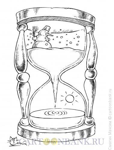 Карикатура: Часы времен года, Смагин Максим