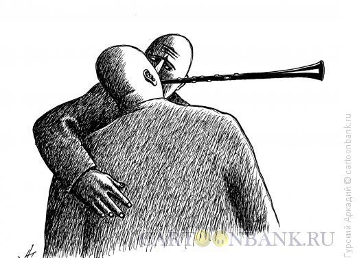 Карикатура: дудочка на двоих, Гурский Аркадий