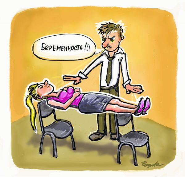 Карикатура: Глубокий гипноз., Perpeta