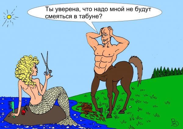 Карикатура: Модная причёска, Валерий Каненков