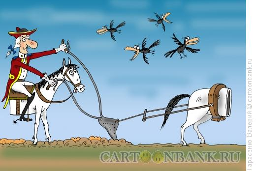 Карикатура: Страда, Тарасенко Валерий