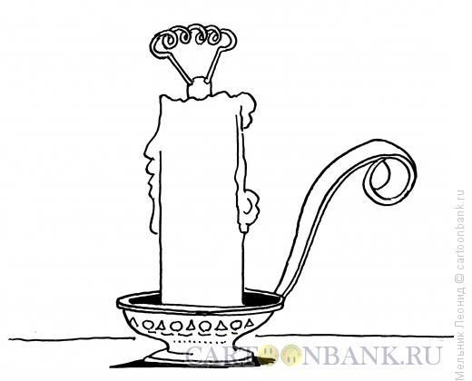 Карикатура: Пока горит свеча, Мельник Леонид