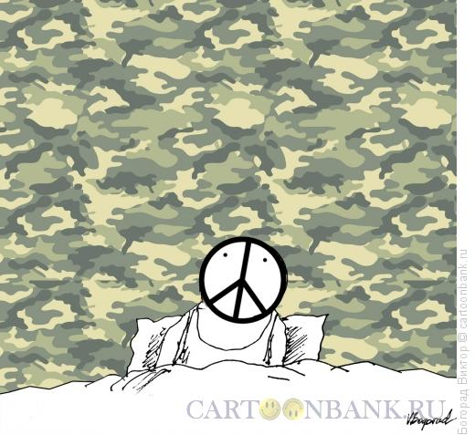 Карикатура: Пробуждение пацифиста, Богорад Виктор
