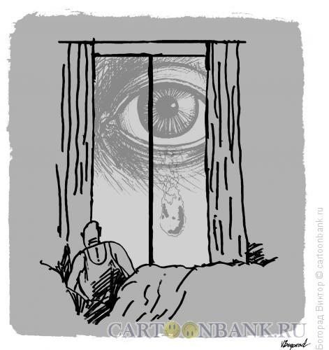 Карикатура: Хмурое утро, Богорад Виктор