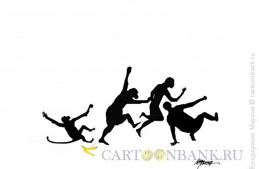 Карикатура: Эволюция,  Банан, Бондаренко Марина
