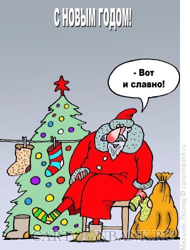 Карикатура: Замерз!, Мельник Леонид