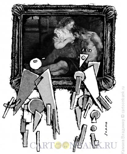 Карикатура: В абстрактном мире, Камаев Владимир