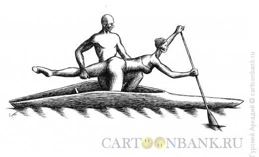 Карикатура: балетные в лодке, Гурский Аркадий