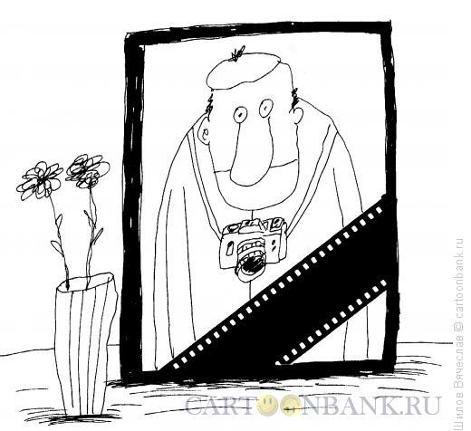 Карикатура: Фотограф, Шилов Вячеслав