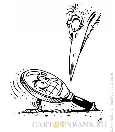 Карикатура: Не сдавайся, Дубинин Валентин