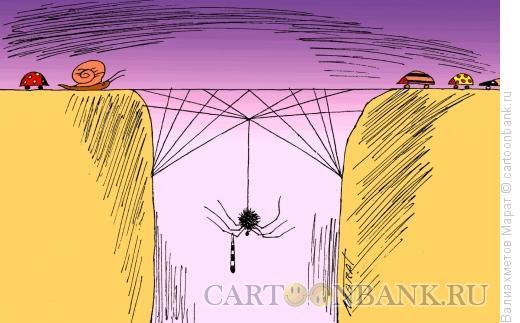 Карикатура: Засада, Валиахметов Марат