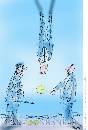 Карикатура: Разные пространства, Богорад Виктор