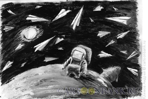 Карикатура: Сон, Климов Андрей