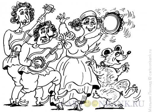 Карикатура: Хор цыганский, Мельник Леонид