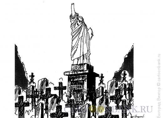 Карикатура: Памятник прессе, Богорад Виктор