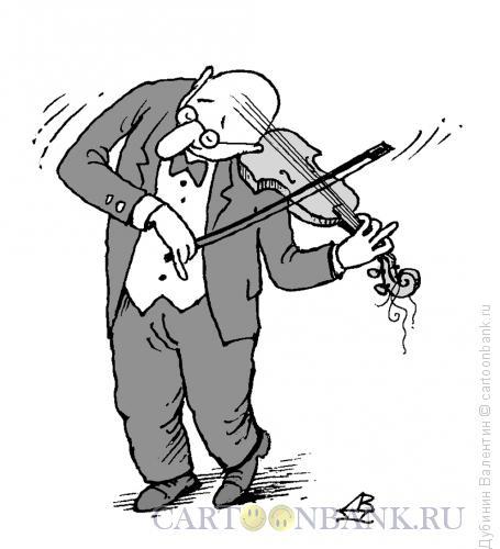 Карикатура: Скрипач - на волоске, Дубинин Валентин