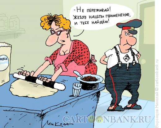 Карикатура: Гаишник, Воронцов Николай
