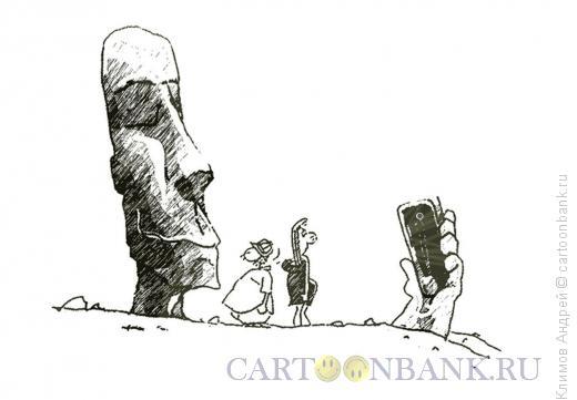 Карикатура: Селфи, Климов Андрей