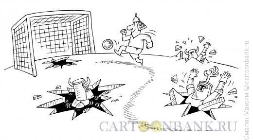 Карикатура: Ледовый футбол, Смагин Максим