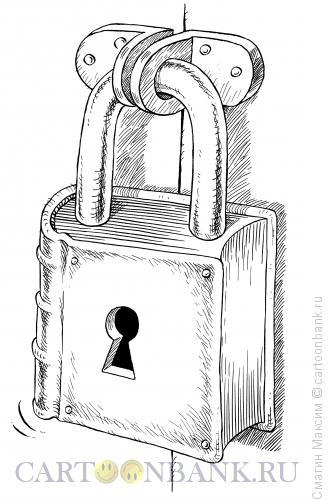 Карикатура: Книга-замок, Смагин Максим