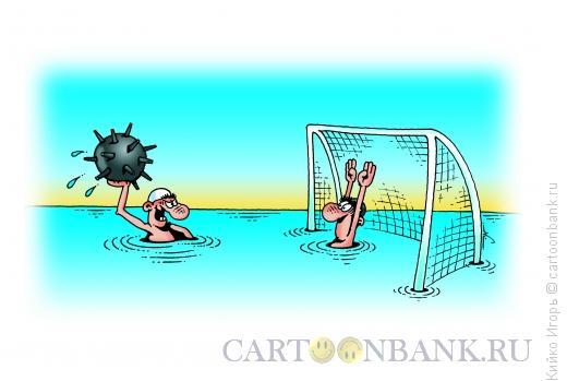 Карикатура: Минная атака, Кийко Игорь
